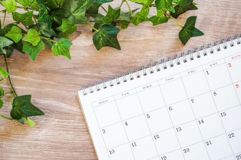 Oakview Park | Calendar